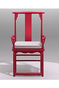 Ming High Back Armchair